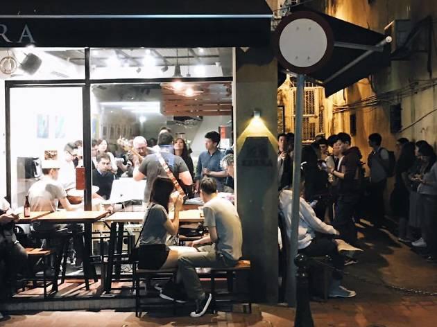 5 independent Macao bars - Terra