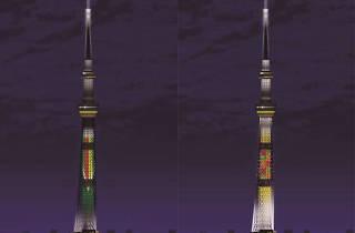 Tokyo Skytree Illumination