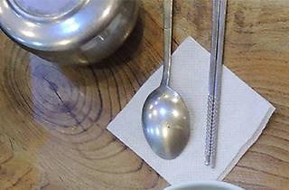 현대정육식당2