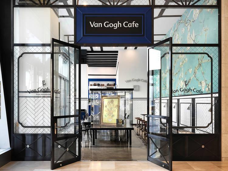 반 고흐 카페(Van Gogh Café)