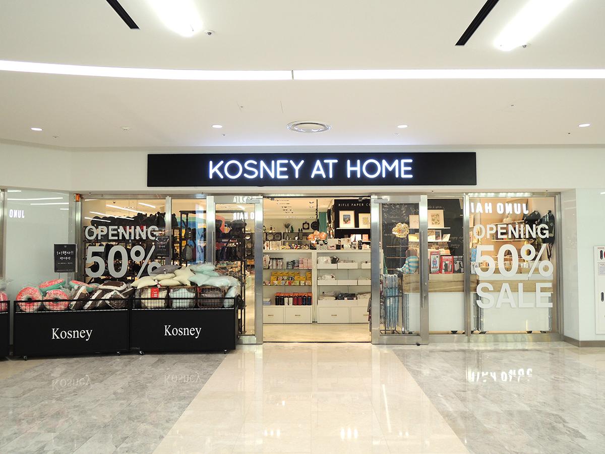 Kosney at Home
