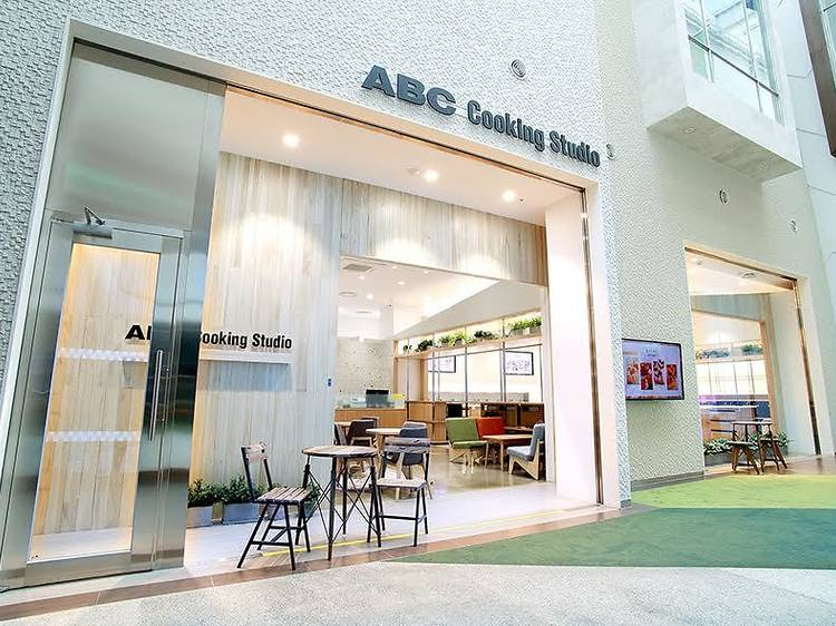 ABC 쿠킹 스튜디오