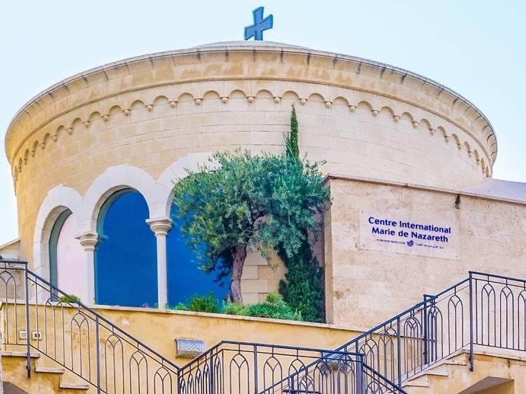Международный центр Девы Марии