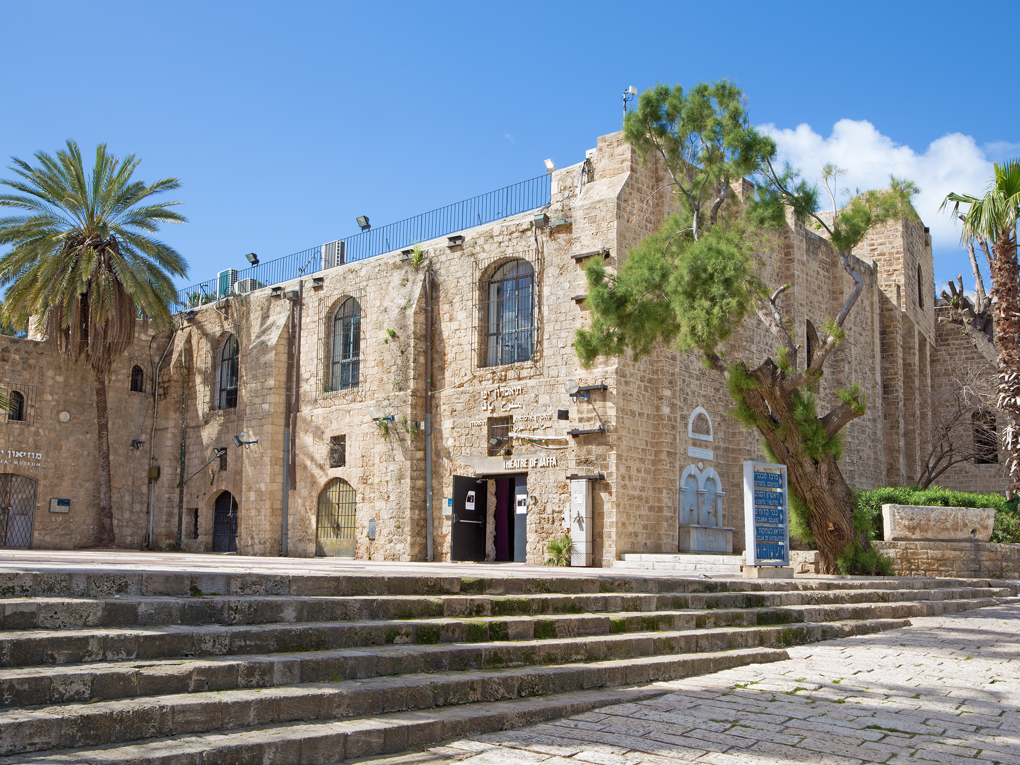 Jaffa Theatre: A Stage for Arab-Hebrew Culture