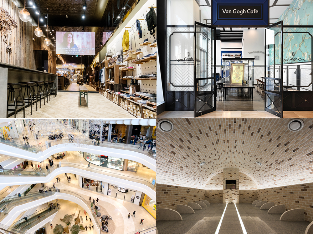 4 very mega malls of Seoul