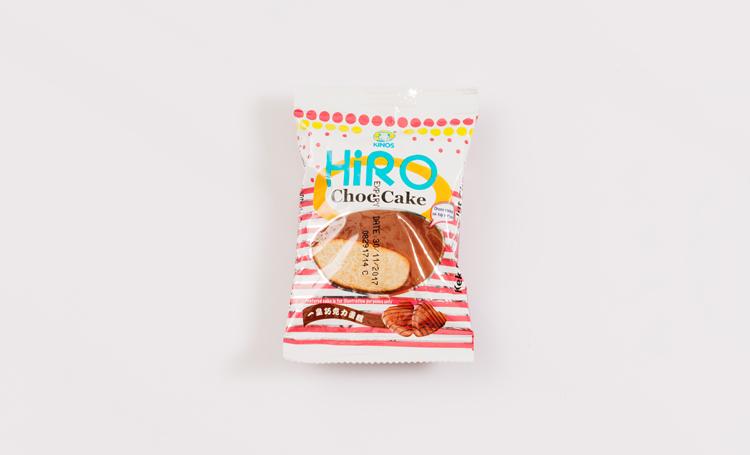Hiro Chocolate Cake, $0.50