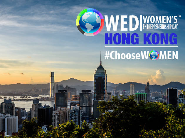 Women's Entrepreneurship Day Hong Kong 2016