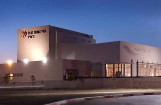 Herzliya performing arts center