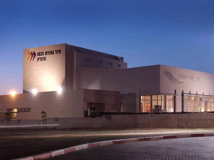 Herzliya Performing Arts Center