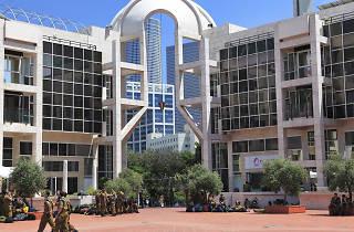 Tel Aviv Performing Arts Center