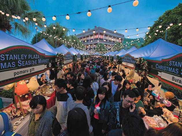 Christmas events in Hong Kong