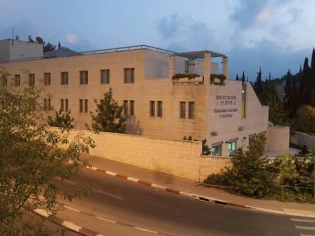 HI Rabin - Jerusalem Hostel
