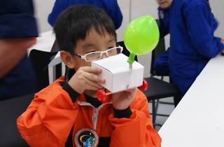 Space Academy Singapore