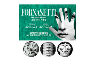 Fornasetti Practical Madness