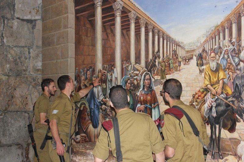 Jerusalem Scavenger Hunt