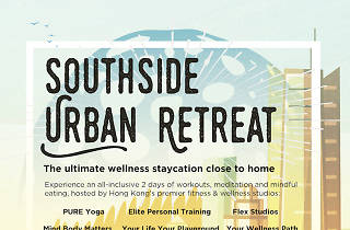 Southside Urban Retreat