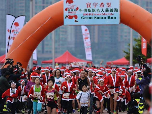 Hope Worldwide Great Santa Run
