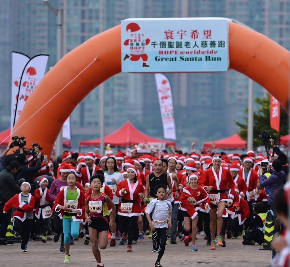 HOPE Worldwide Great Santa Night Run 2018