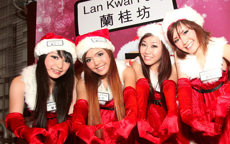 Lan Kwai Fong Christmas Street Party