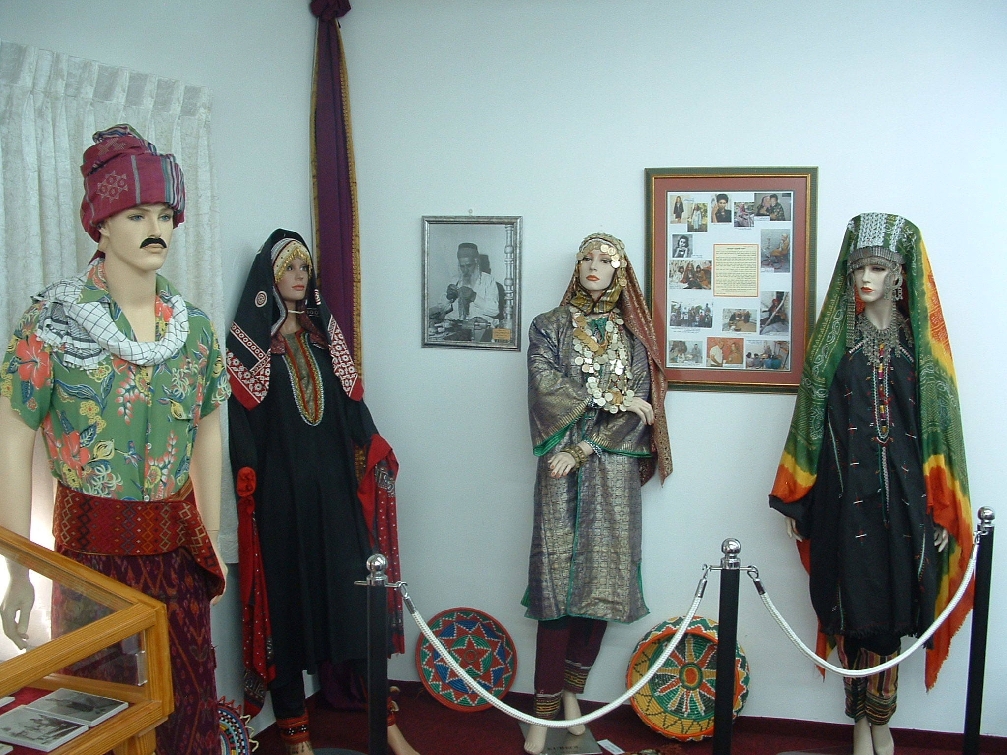 Museum of Yemenite Jewish Heritage