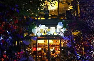 代官山 T-SITE Green CHRISTMAS