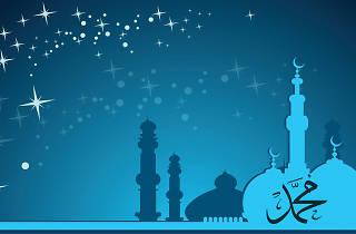 Prophet Mohammad's Birthday
