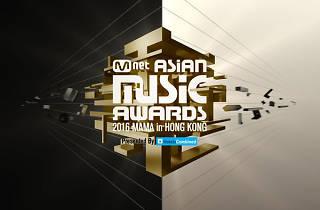MNET Asian Music Awards 2016