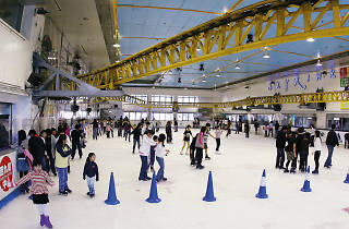 Sky Rink at Dragon Centre