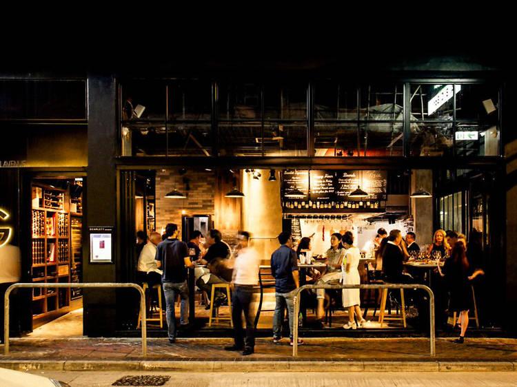 Scarlett Café and Wine Bar
