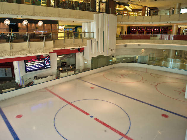 The Rink at Elements