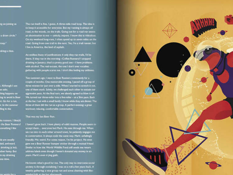 Un abonnement d'un an au magazine Like The Wind