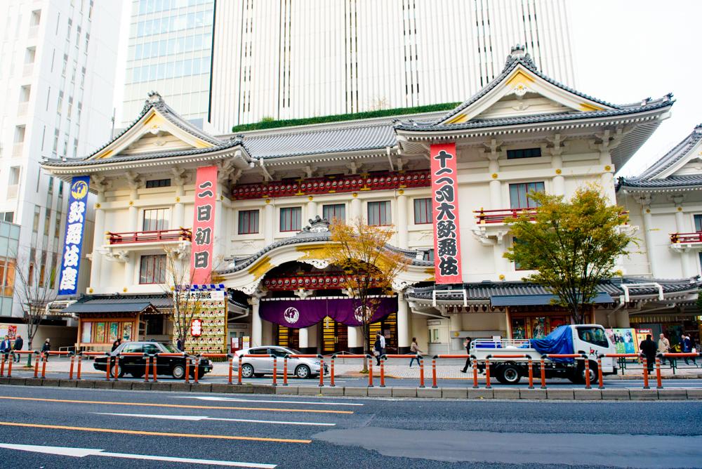 東京を創訳する 第16回『歌舞伎ー昔と今(2)』
