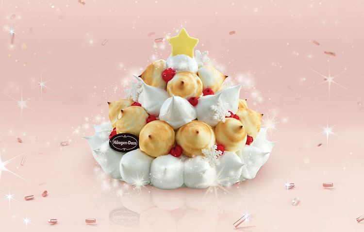 Christmas Tree Cake ($90)