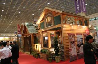 Housing Brand Fair