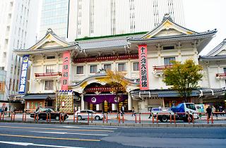 Kabukiza Theatre | Time Out Tokyo