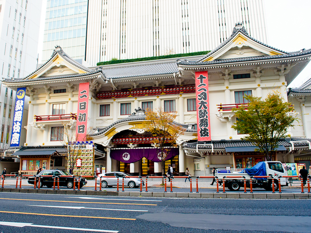 Transcreating Tokyo: Kabuki, then and now, part 2