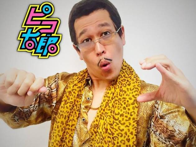 PPAP Release Memorial Live Event