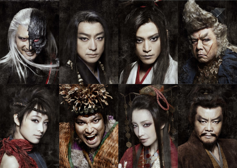 ONWARD presents 劇団☆新感線「髑髏城の七人 Season花」