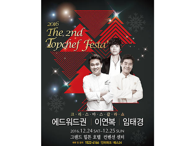 The 2nd Top Chef Festa