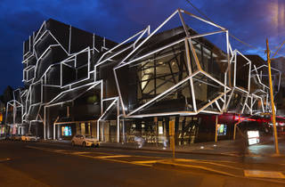 Southbank Theatre 2014 exterior at night