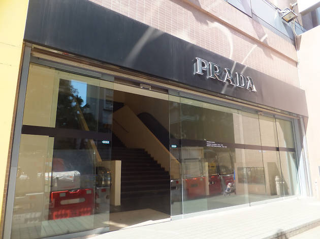 Prada and Miu Miu Factory Outlet