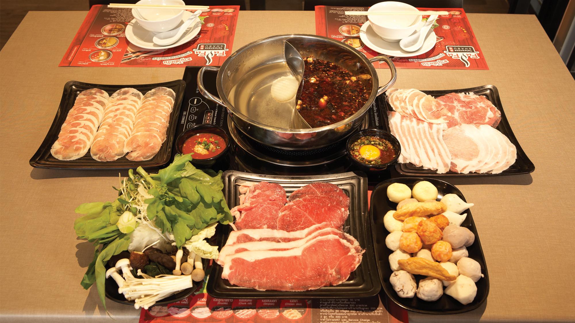 ฟู่ฟู่ชาบู FuFu Taiwanese Shabu สไตล์ไต้หวัน บนโต๊ะ