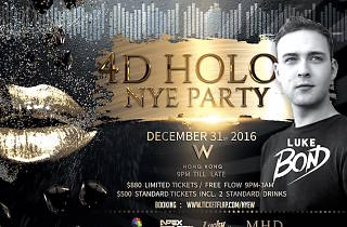 WooBar 4D Holo NYE Party
