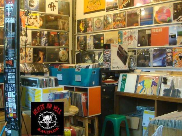 Heaven & Hell Record Shop 02