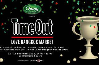 Time Out Love Bangkok Market key visual