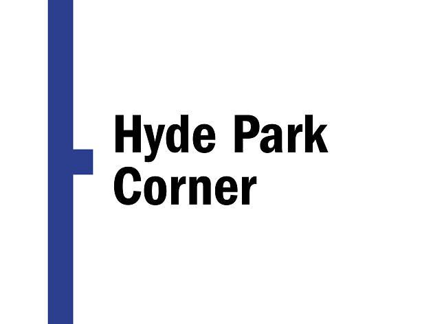 Hyde Park Corner, Piccadilly Line