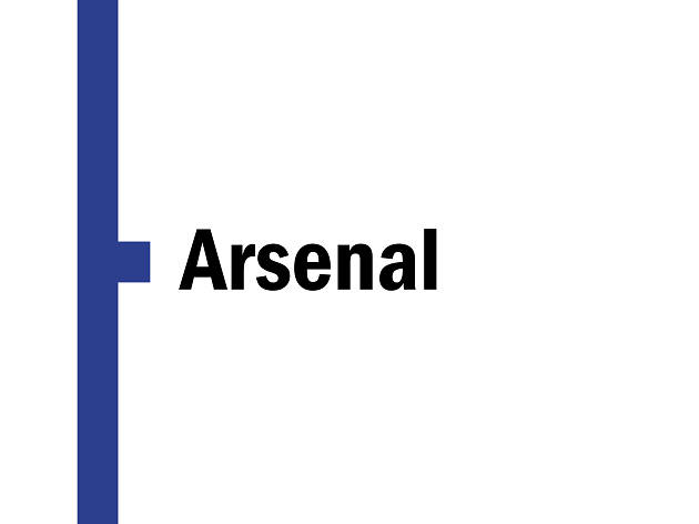 Arsenal, Piccadilly Line