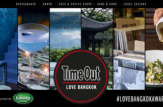 Time Out Bangkok Love Award