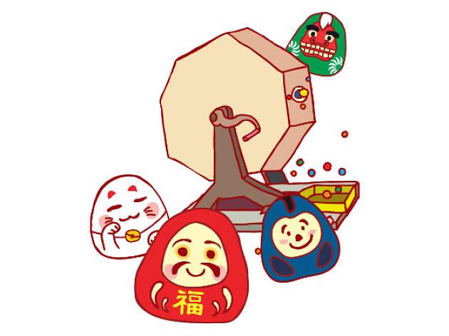 Japan New Year at Liang Court