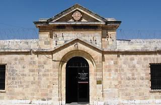 Museum of Underground Prisoners (Jerusalem)